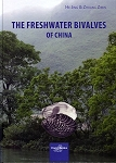 Freshwater Bivalves of China
