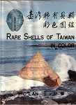 Rare Shells of Taiwan in Color